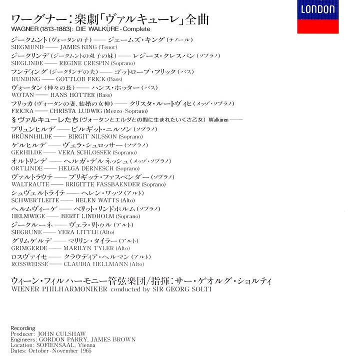 ショルティ「ワルキューレ」裏.jpg