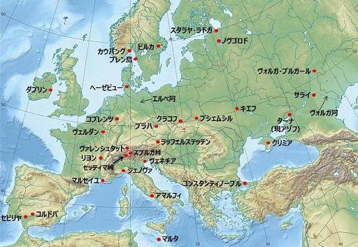 中世ヨーロッパの奴隷貿易(地図).jpg