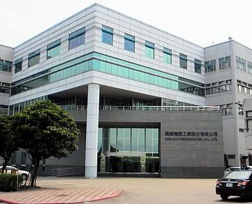 Head Office of Hon Hai Precision Industru(ajw.asahi.com).jpg
