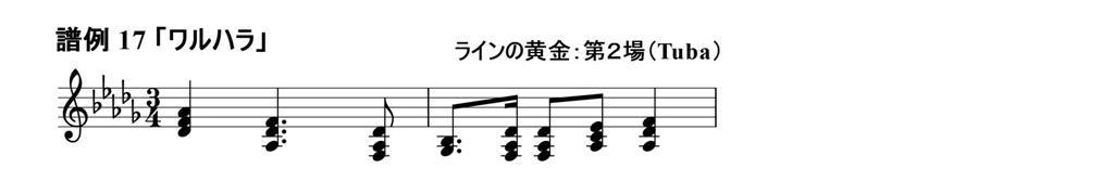 Score17.jpg
