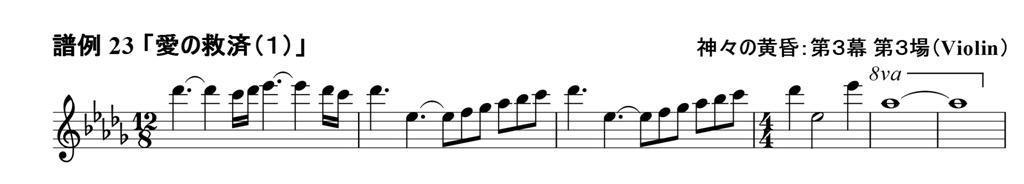 Score23.jpg