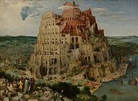 The Tower of Babel(Wien).jpg
