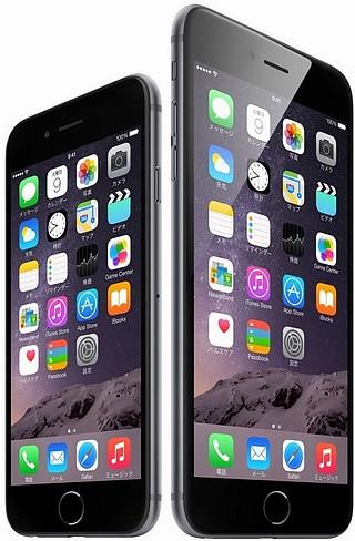 iPhone6_2Models.jpg