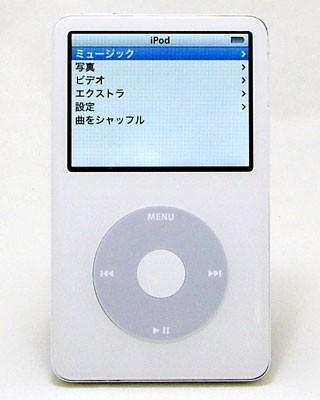 iPod Classic 第5世代.jpg